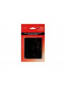 Комплект чёрн. стек. С3-С4-С5 (90*110) в блистере