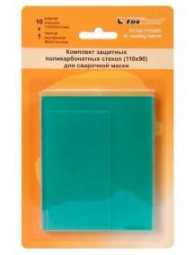 Комплект поликарбонатных стекол 110х90мм (11шт) №1