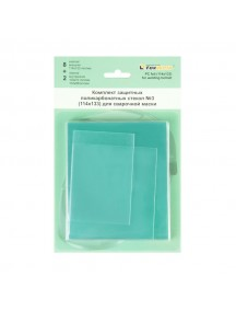 Комплект поликарбонатных стекол 114х133мм(10шт) №3